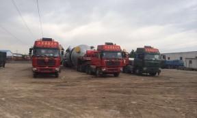 【江苏磊鑫大件运输】承接无锡至全国各地大型机械设备、工程项目、大件总包运输业务