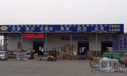 【万里物流】郑州至北京、承德专线